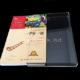 SKLO-001-2 Book slipcase