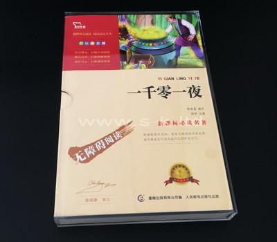 SKLO-001-4 Book slipcase