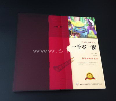 red acrylic book slipcase